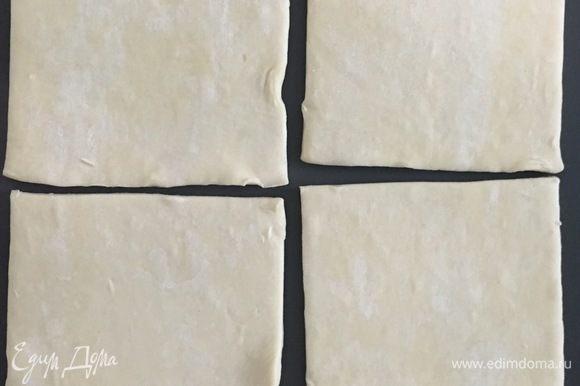 Размороженное тесто не раскатывать. Разрезать на равные квадраты (прямоугольники), должно получиться четное количество пластин.