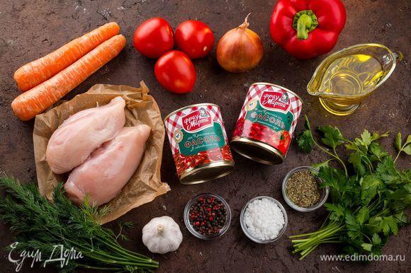 Для приготовления аппетитного рагу нам понадобятся следующие ингредиенты.