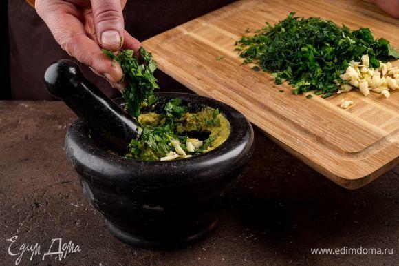 Затем посолите, добавьте перец, зелень, по необходимости еще оливковое масло, еще раз пюрируйте.