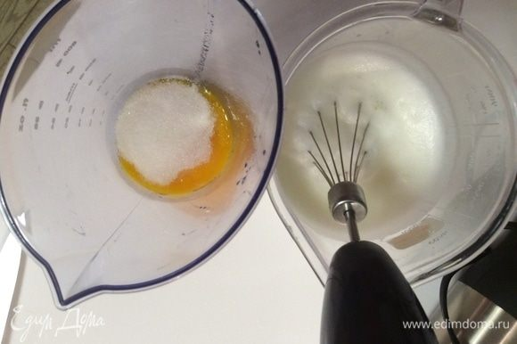 Сначала взбиваем белки со щепоткой соли и несколькими каплями лимонного сока в пышную массу. К желткам добавляем сахар и также взбиваем до посветления массы и увеличения ее в объеме.