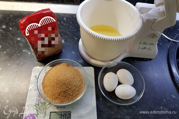 В миску влить подсолнечное масло, добавить сахар, взбить миксером. Добавить по одному яйцу и хорошенько взбить.