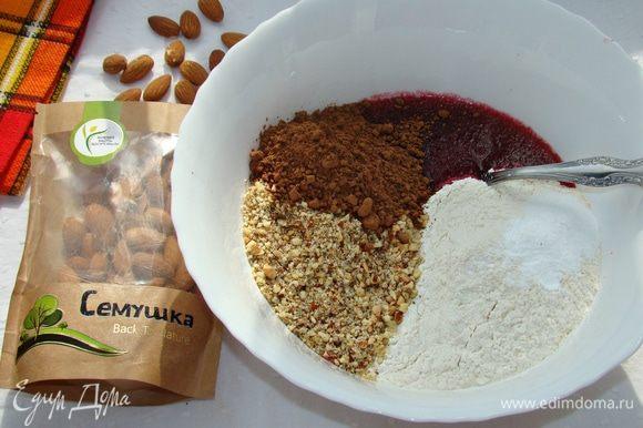 Всыпать в миску со свекольным пюре муку с какао, разрыхлитель, соль, ванилин, измельченные орехи, перемешать.