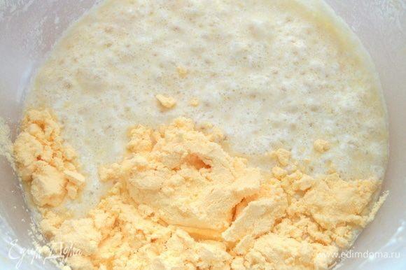 Добавить яйцо или яичный порошок — 1 ст. л.