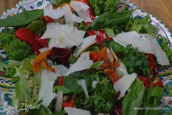 Козий сыр нарезать тонкими хлопьями (можно воспользоваться овощечисткой) и украсить салат.
