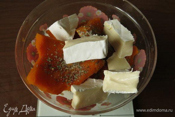 Добавляем к тыкве сыр кремовый с плесенью, кладем сухие приправы.