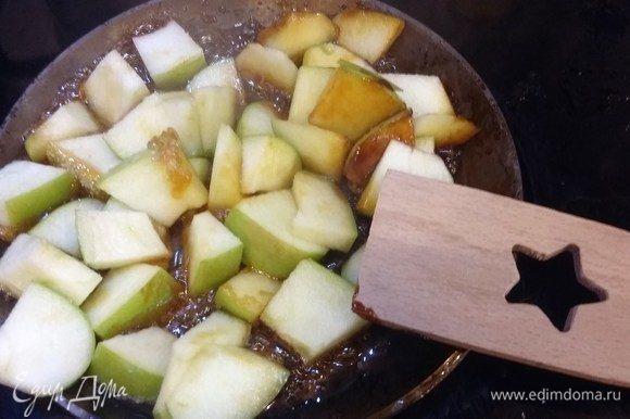 Яблоки также очистить, порезать. На скороводе растопить сахар и выложить яблоки. Очистить от кожуры семена кардамона и растолочь, посыпать яблоки. Готовить 7 минут.