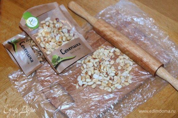Затем немного измельчите орехи скалкой. Размер помола по вкусу.