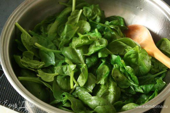 В сковороде растопить 25 г сливочного масла, выложить шпинат и в течении 5-6 минут готовить его, перемешивая, пока он не привянет. Приправить солью и перцем. Сохранить в тепле.
