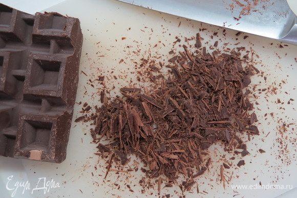 Дать творожнику остыть в форме, затем снять бортики и аккуратно переложить на блюдо. Посыпать шоколадной крошкой.