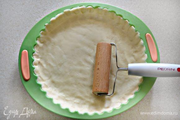 Форму для выпечки (у меня d=24 см) смажьте сливочным маслом. Из теста сформируйте небольшую лепешку и раскатывайте с помощью специального валика прямо в форме. Делайте это аккуратно, поскольку тесто легко рвется. Затем форму с тестом необходимо убрать в холодильник на 30 минут.