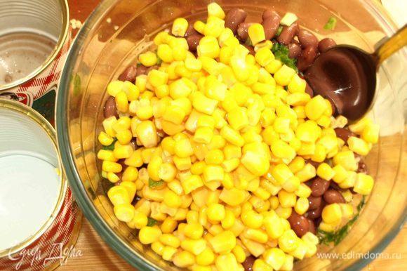 Добавляем кукурузу и фасоль к остальным ингредиентам. При желании можно добавить чеснок.