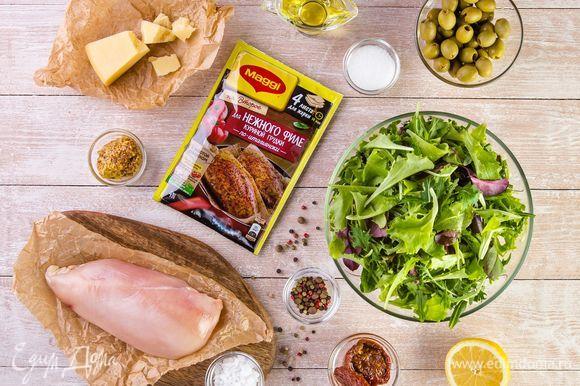Для приготовления аппетитного салата нам понадобятся следующие ингредиенты.