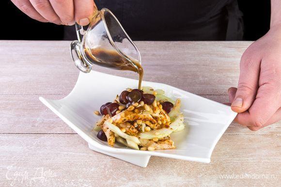 Смешайте все ингредиенты в салатнике и заправьте смесью из оливкового масла, бальзамика и лимонного соуса.