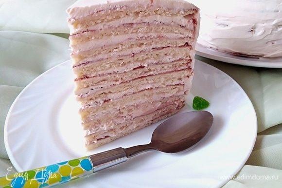 Дать торту охладиться в холодильнике ночь, чтобы он пропитался и стал нежным! И можно пить чай!