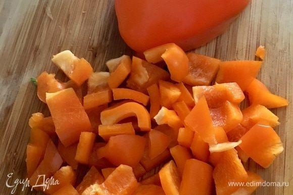 Болгарский перчик освободить от семенной сердцевинки и нарезать кубиком.