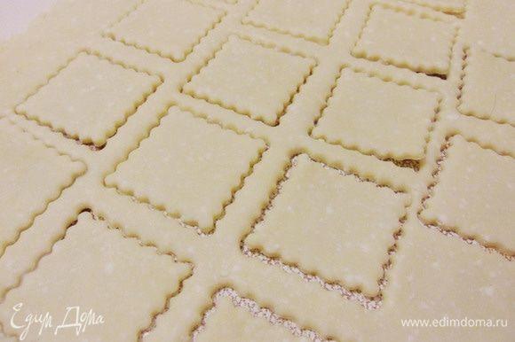 Обрезки теста соединила, раскатала и для разнообразия (вырубкой для печенья) вырезала квадратики. Затем повторила весь процесс заново.
