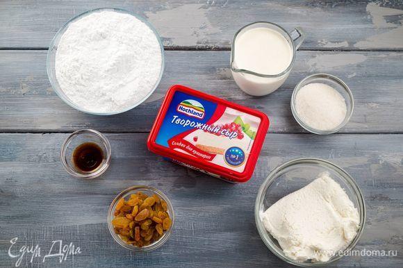 Для приготовления пасхи нам понадобятся следующие ингредиенты.