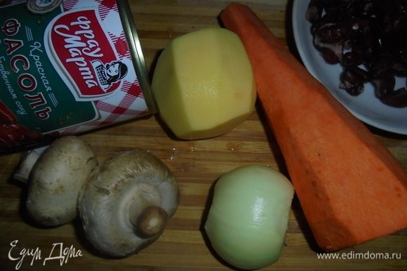 Подготовьте ингредиенты. Морковь, картофель и лук очистите. Шампиньоны вымойте, обсушите.