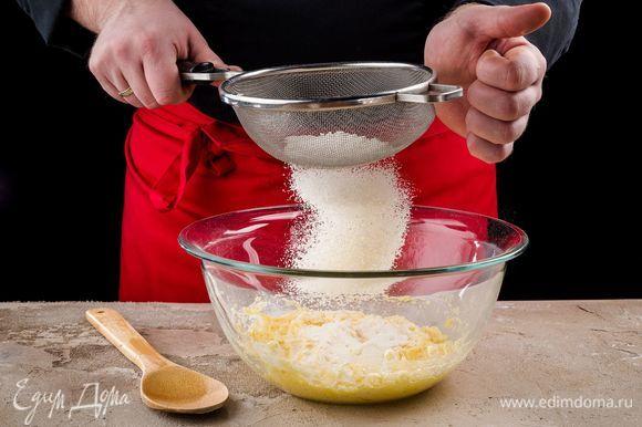 Взбейте массу миксером на средней скорости. Затем всыпьте половину просеянной муки и снова взбивайте, пока тесто не приобретет нежную текстуру.