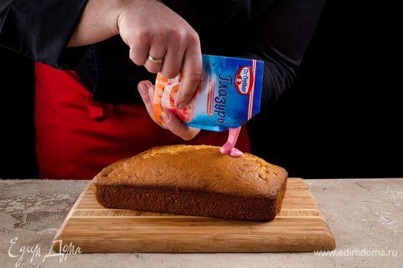 Срежьте уголок пакетика и покройте глазурью поверхность кекса.