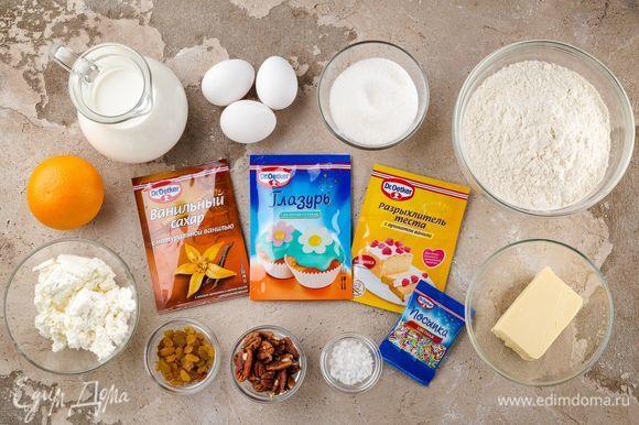 Для приготовления маффинов нам понадобятся следующие ингредиенты.