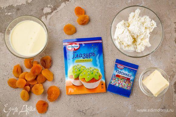Для приготовления творожной пасхи со сгущенкой нам понадобятся следующие ингредиенты.