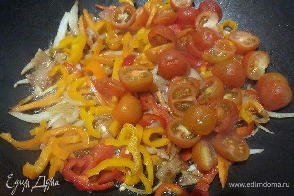 Добавить болгарский перец и помидоры черри.
