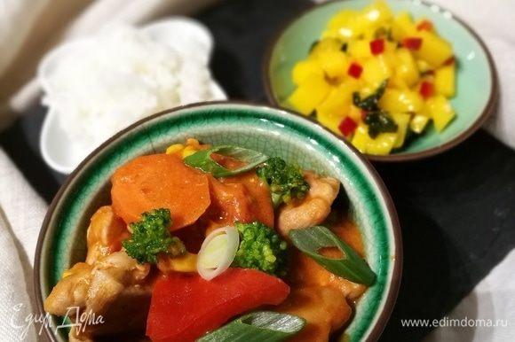 Подавать карри с ароматным рассыпчатым рисом, посыпав зеленым луком.