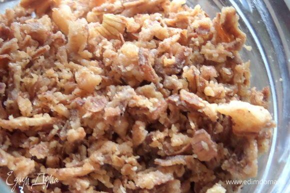 Для усиления аромата я использовала жареный сушеный лук — 1 ст. л.(продается в отделах восточной кухни).