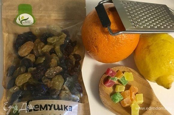 Для начинки нам понадобятся цукаты, изюм от ТМ «Семушка», цедра одного лимона и одного апельсина.