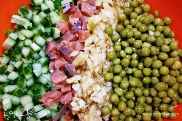 Добавляем огурец, рыбу, лук и зеленый горошек.