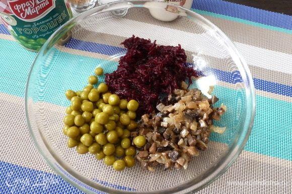 Вареную свеклу натереть на терке и смешать с охлажденными грибами и консервированным горошком ТМ «Фрау Марта». Пропорции примерно одинаковые получаются.