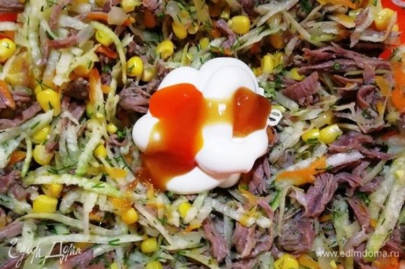 Добавим майонез, острый соус, мед и перемешаем. Салат готов!