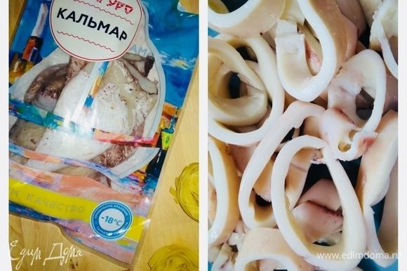 Отварить кальмары ТМ «Магуро», тельятелле. Отварные кальмары нарезать кольцами.