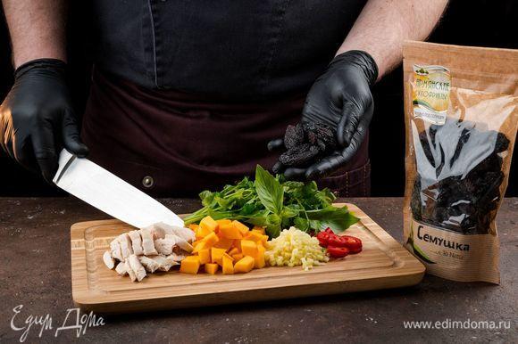 Нарежьте одинаковыми кубиками отварную курицу, тыкву, чернослив «Семушка» (предварительно промойте и просушите). Порубите зелень и мяту. Имбирь очистите и натрите на мелкой терке, перец чили мелко нарежьте.