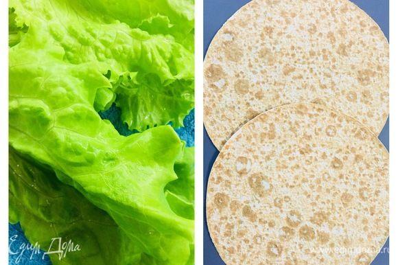 Подготовить листья салата и лаваш (использую круглый тонкий лаваш).