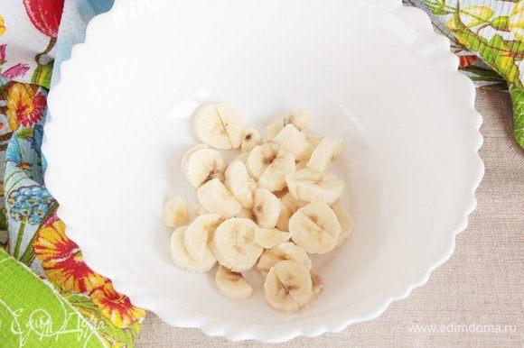 Мякоть банана в отдельную емкость порезать половинками.