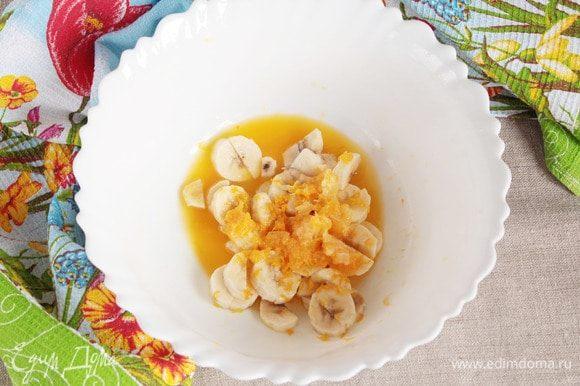 Цедру апельсина натереть на мелкой терке, но только ее самую яркую часть. Очистить апельсин от кожуры и, удалив с долек перегородки, вместе с выделившимся соком добавить к мякоти банана.