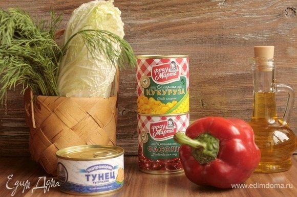 Подготовить необходимые продукты для салата.