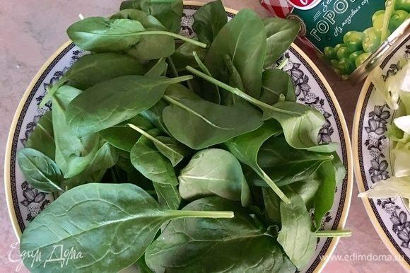 Подготовим зелень. Щедрая горсть шпината.