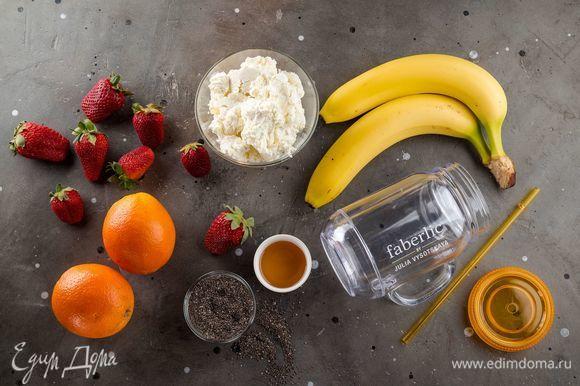 Для приготовления фруктово-творожного смузи нам понадобятся следующие ингредиенты.