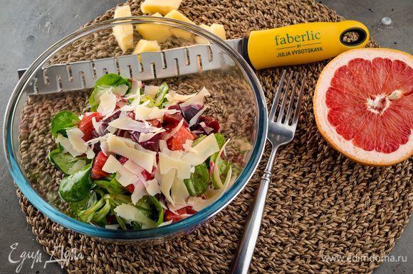 Сбрызните салат оставшимся оливковым маслом, посолите, поперчите и посыпьте нарезанным сыром. Приятного аппетита!