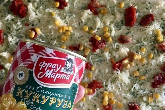 Затем — натертый сыр (гость сохранить для верха теста), нарезанные помидорчики и последний солнечный штрих — сладкая кукуруза ТМ «Фрау Марта».