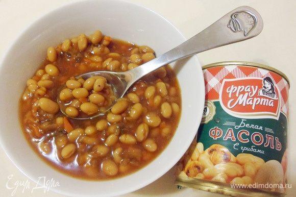 Белая фасоль с грибами от «Фрау Марты» содержит в своем составе дополнительно к фасоли, еще и морковь, шампиньоны, томатную пасту, соль, сахар. Все, что нужно для приготовления солянки.