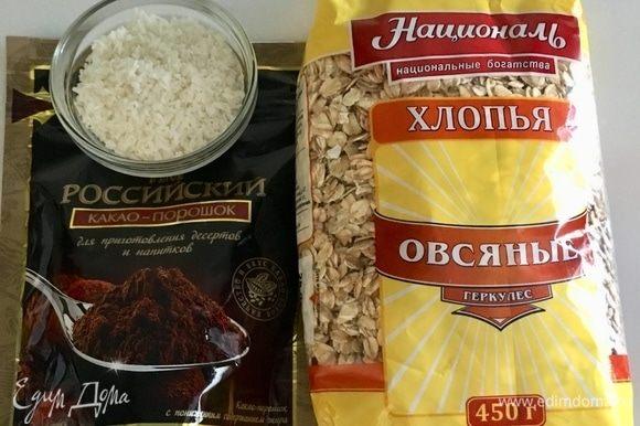 Отмерим сразу также: овсяные хлопья отличного качества от ТМ «Националь». Какао-порошок (3 ст. л.) и кокосовая стружка.