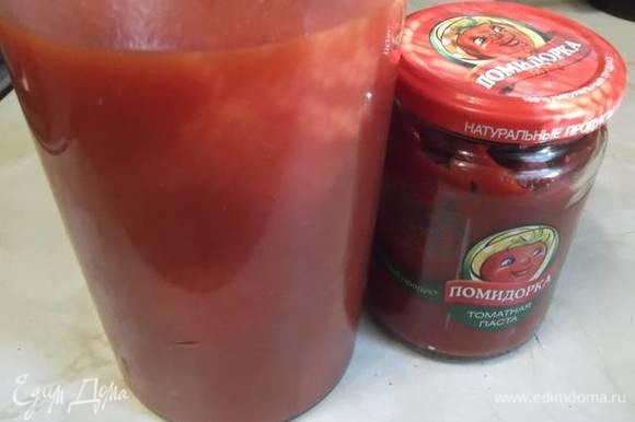 Сделайте томат: 3 ст. л. пасты разбавьте 3 стаканами воды. Добавьте соль и сахар по вкусу. Я добавляю 2 ч. л. сахара и 1 ч. л. соли. Перемешайте.
