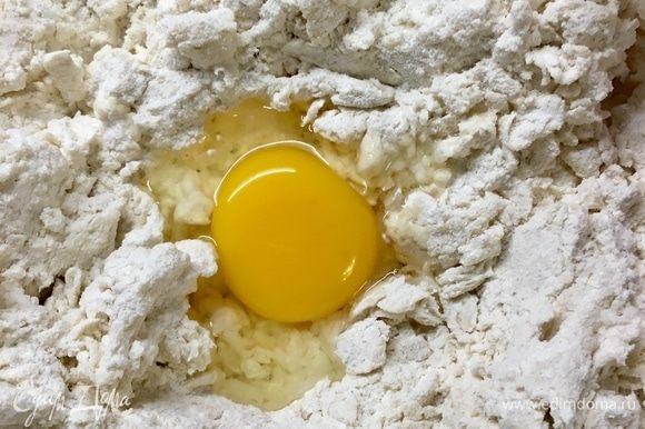 После того, как соединили сухие ингредиенты с молоком и дрожжами, получили вот такие хлопья теста, как на фото. По одному вводим три яйца. Каждое яйцо вмешиваем очень тщательно.