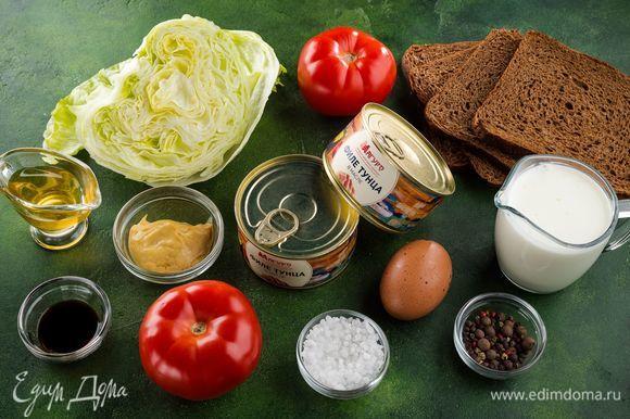 Для приготовления сэндвичей нам понадобятся следующие ингредиенты.