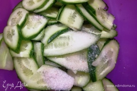 Для салата нарезаем очень тонко огурцы и солим. Пусть постоят минут 5 и отдадут лишнюю жидкость.
