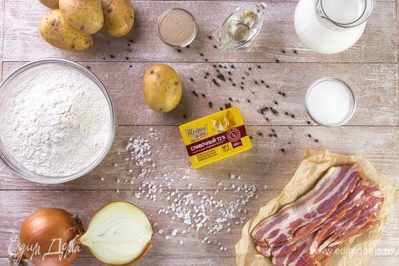 Для приготовления пирога с беконом нам понадобятся следующие ингредиенты.